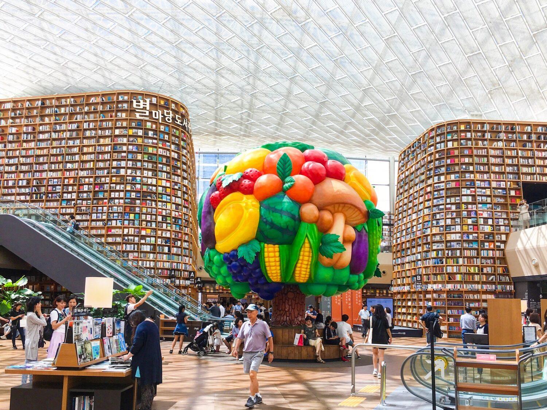 starfield library, starfield coex mall