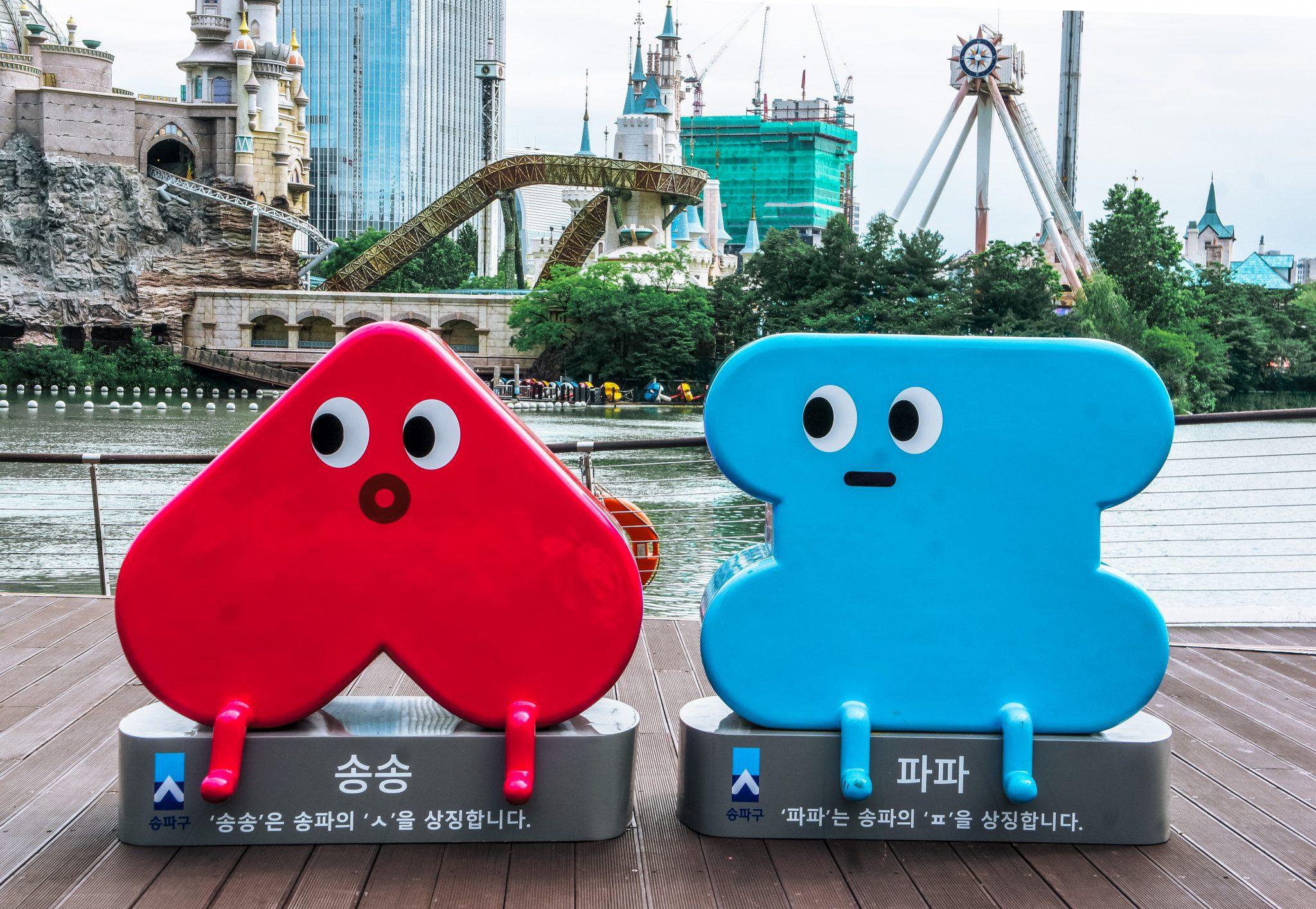 songpa-gu mascots